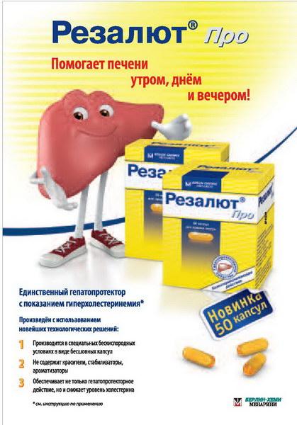 Универсальное зарядное устройство Лягушка в Украине